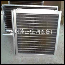来图片图纸来样品加工生产定做表冷器 表冷器选型配比制冷量