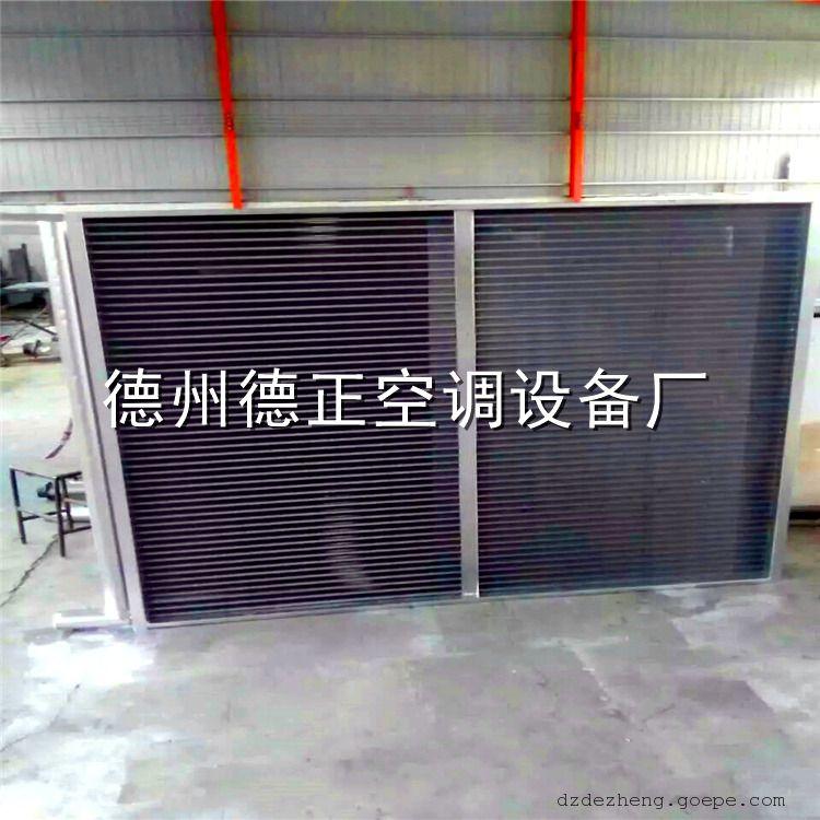 9.52mm表冷器 12.7mm表冷器 16mm表冷器 规格齐全表冷器厂家