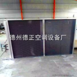 9.52mm表冷器 12.7mm表冷器 16mm表冷器 �格�R全表冷器�S家