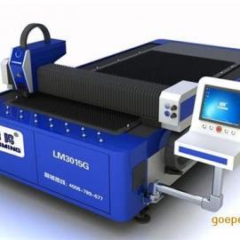 激光切割机|厂家直销|激光切割机500w