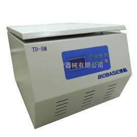 医用台式低速离心机TD-5M