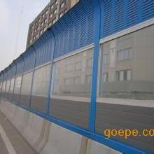 声屏障|透明声屏障隔音声屏障制造商