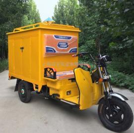 闯7电动三轮车蒸汽清洗机|上门移动洗车机