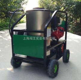 闯王汽油马达驱动工业重油污冷热水高压清洗机可用冬季除雪除冰