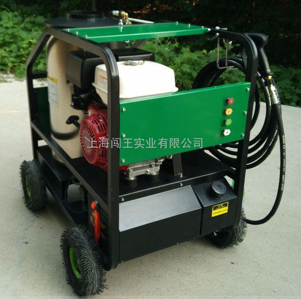 闯王CWCQ-250工业冷热水高压清洗机重油污清洗设备什么牌子好