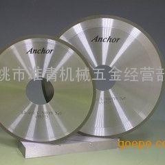 台湾嘉宝金刚石砂轮CBN230 350X32X127特价处理