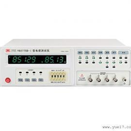 YD2775D-I型电感测试仪|常州扬子