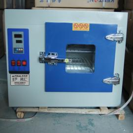 101-1ASB烘箱 智能控温触摸按键不锈钢内胆鼓风干燥箱