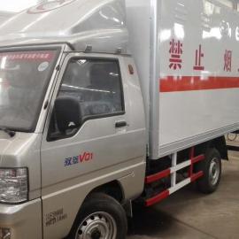 福田驳菱小型液化气瓶二类危险物品运输车