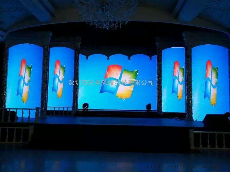 显示器创新设计展板
