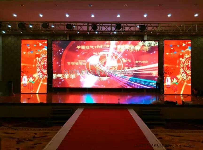 衡水酒店led全彩显示屏_p4舞台租赁电子屏 p4酒店显示