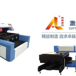 厂家全新首创400瓦AL-1218密度板单头激光刀模切割机