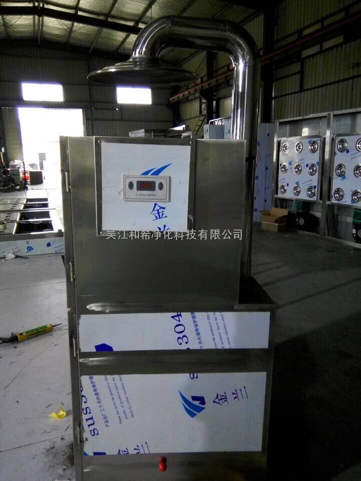 厂家直销移动式除尘器