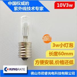君睿厂家直销10V3W紫外线杀菌消毒灯泡