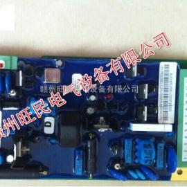 VSC 接触器 电源板 电源模块 供电模块 220V优