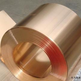 K75铜合金