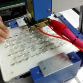 太阳能路灯电池自动点焊机宝龙点焊机
