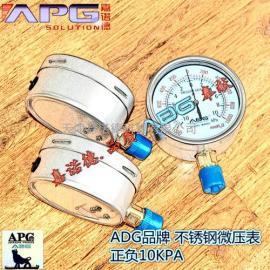 空调机组负压表 -5KPA负压表价格 烟道负压表
