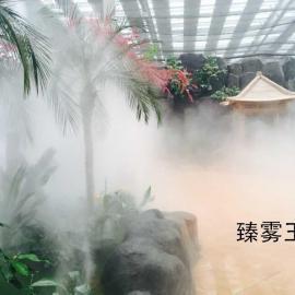 潍坊人造雾设备-喷雾降温-冷雾设备