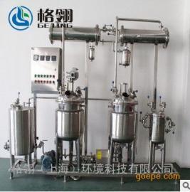 格翎(上海)小型多功能提取浓缩机组 实验室提取浓缩机组