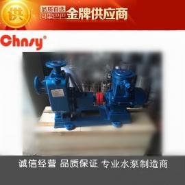 ZX普通型自吸式离心泵40ZX-6.3-32自吸泵(铸铁材质/防爆电机)