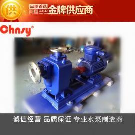 ZXPB不�P�防爆自吸泵 50ZXPB12.5-30耐腐�g自吸泵(304/316L)