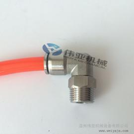 PL8-02不锈钢快插弯头