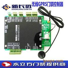 新长远无线门禁控制器无线PGRS门禁系统 无线传输门禁系统厂家
