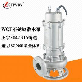 耐腐�g排污泵型� 化工污水泵�S家 不�P�污水抽水泵直�N