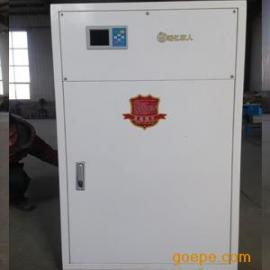 供应AG-L12爱阁纳米水晶无丝电采暖锅炉