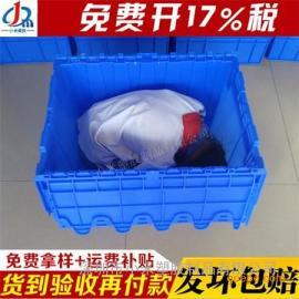 深圳塑料周转箱厂家供应斜插箱