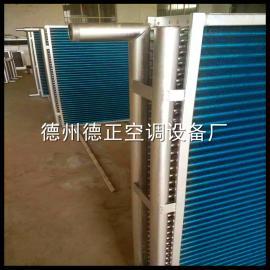 山东表冷器生产厂家-德州表冷器加工厂家-亲水铝箔表冷器供货商