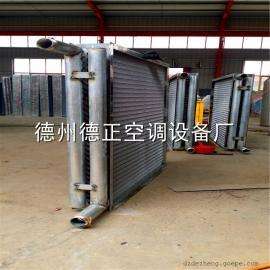翅片�Q�崞� 翅片表冷器 �L柜表冷器 蒸�l器 冷凝器 �L�C�P管�C芯