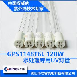君睿厂家直销120w大功率污水处理紫外线杀菌灯管