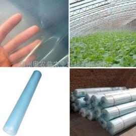 温室大棚薄膜蔬菜大棚薄膜PEP利得膜高品质耐用