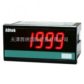 原装台湾ADTEK控制讯号转换器