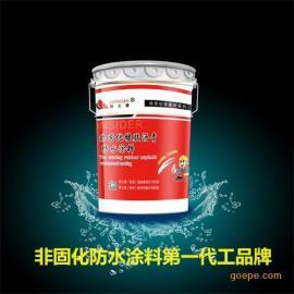 广东非固化橡胶沥青防水涂料