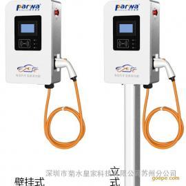 菊水皇家工厂供应JHC704040KW交流充电桩