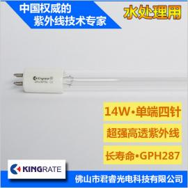 君睿厂家专业生产单端4针14w水处理紫外线灭菌灯