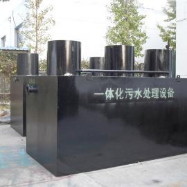临沧MBR一体化中水回用设备生产厂家