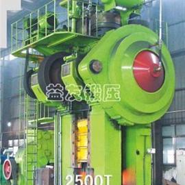 2500吨热模锻压力机|益友热模锻压力机|1600吨热模锻压力机