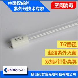 君睿厂家直销25w带臭氧紫外线消毒灯管 T6管径