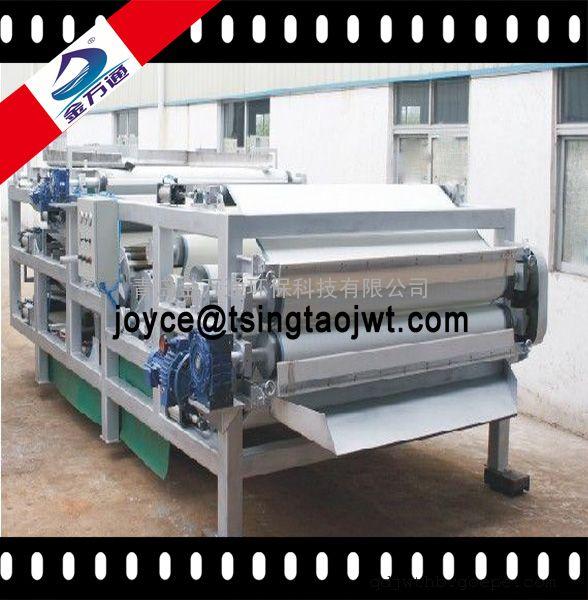 厂家供应带式压滤机 带式污泥污泥脱水机