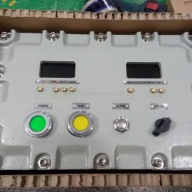 溶�┗厥�C防爆�x表控制箱