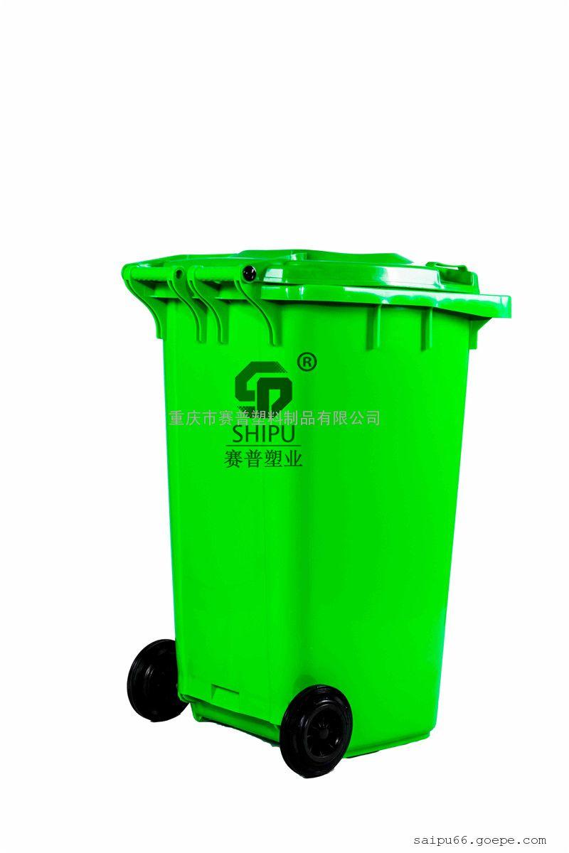 谷瀑环保设备网 垃圾桶