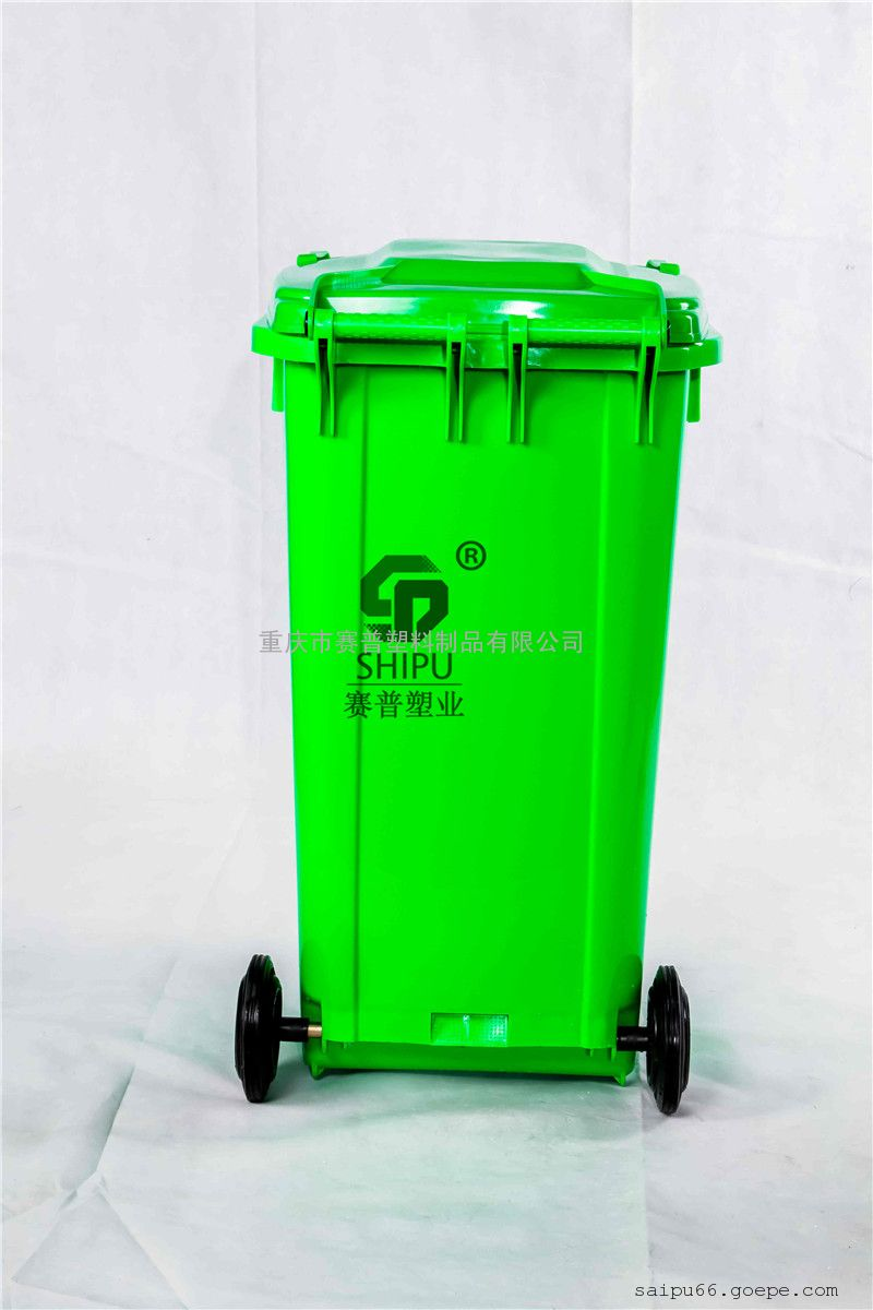 重庆SHIPU品牌分类垃圾桶 南方物业配套小区塑料垃圾桶