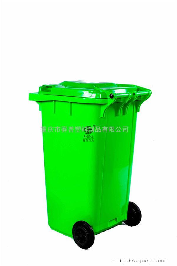 重庆SHIPU品牌分类垃圾桶 英利物业配套小区塑料垃圾桶