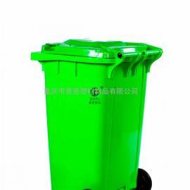 垃圾桶贵阳厂家直销,分类塑料垃圾桶,环保带盖垃圾桶果皮箱