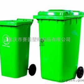遂宁垃圾桶厂家 SHIPU赛普塑业120L塑料垃圾桶