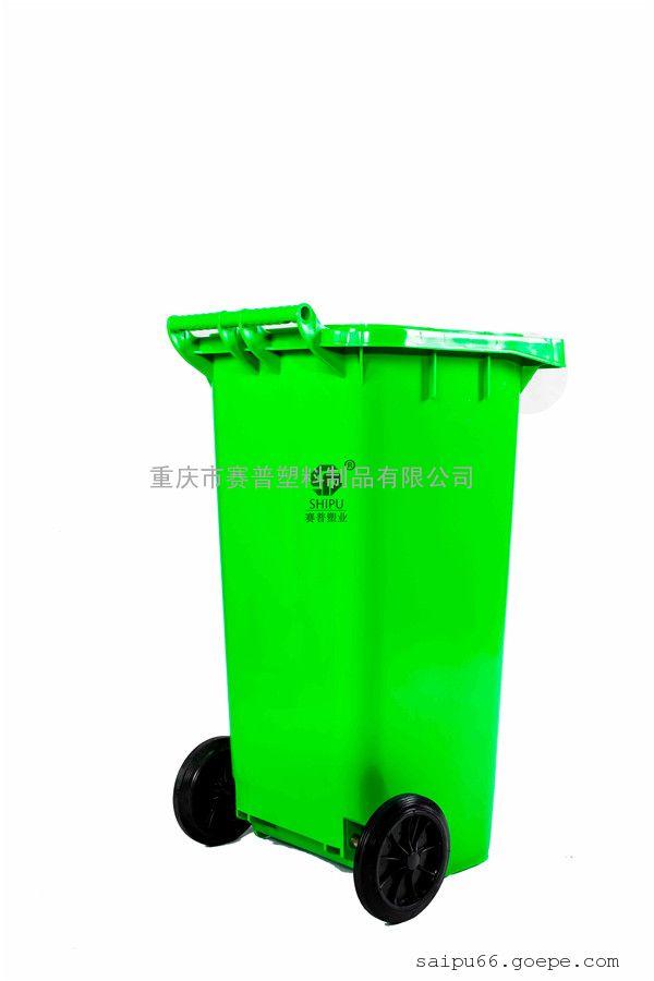 地铁站/车站环保分类垃圾桶 120L大容量环卫塑料垃圾桶